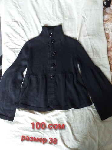 Женская одежда - Беш-Кюнгей: Все по 100 сом