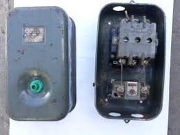 шредеры 23 в Кыргызстан: Пускатель магнитный ПМЕ 222 380 В 23 А IP30 с тепловым реле Б/У