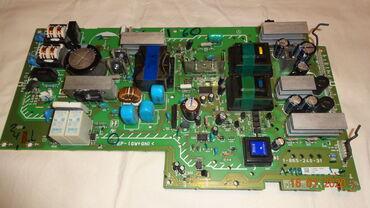 Lcd televizor - Srbija: Mrežni modul (Power Board) 1 (AA).  Ispravan, bio na LCD TV Sony KLV-S