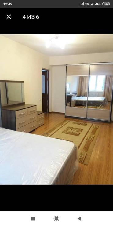 элитную квартиру в Кыргызстан: Сдаю 3-х элитную квартиру нижний Джал