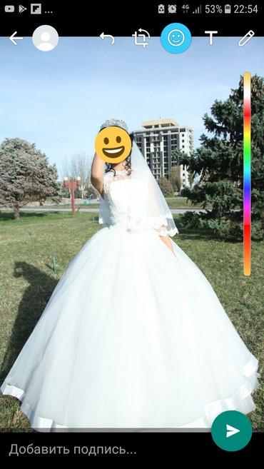 Сдаю в аренду или продаю свадебное в Беловодское