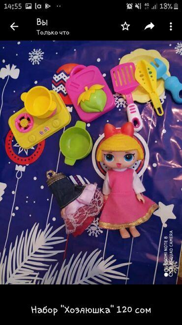 Купить айкос недорого - Кыргызстан: Игрушки недорого!1 фото для девочек-кошелёк новый и тетрис и много