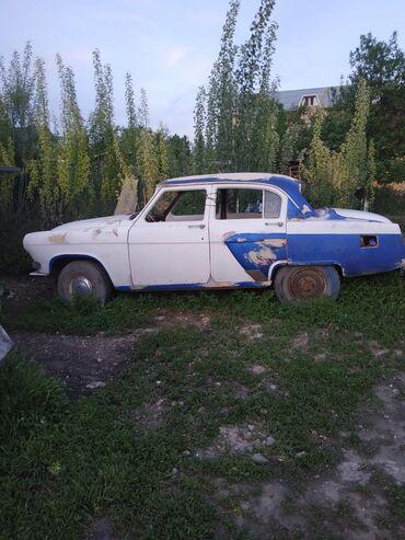 ГАЗ в Бишкек: ГАЗ 21 Volga 2.5 л. 1961 | 8888888 км