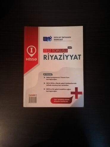Kitab, jurnal, CD, DVD Salyanda: 2018 riyaziyyat test topluları 2 isi 4 manat ayrıda satılır