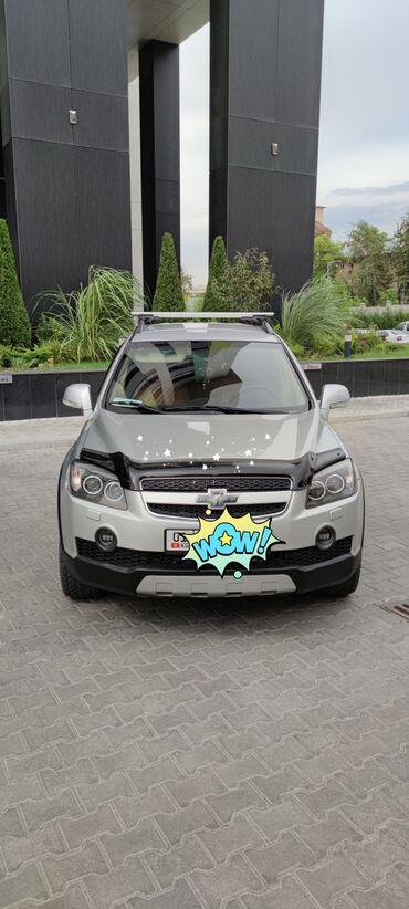 Chevrolet Captiva 2 л. 2007 | 217000 км