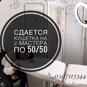 Автокран аренда - Кыргызстан: Лешмейкер. Аренда места. Филармония