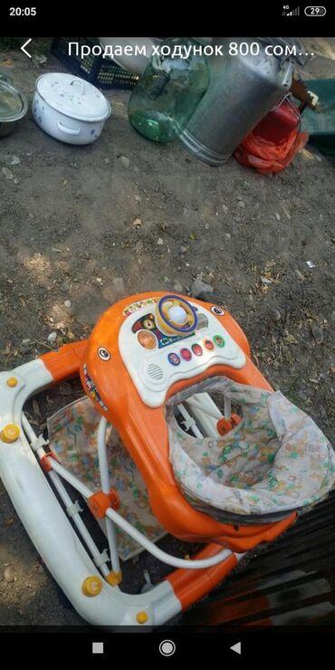 Детский мир - Кок-Ой: Продаю ходунок в хорошем состоянии работает всё