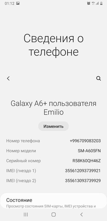 Б/у Samsung Galaxy A6 Plus 32 ГБ Золотой