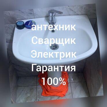система очистки воды espring в Кыргызстан: Сантехник   Установка кранов, смесителей   Больше 6 лет опыта
