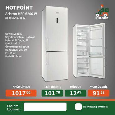 Yeni İki kameralı ağ soyuducu Hotpoint Ariston