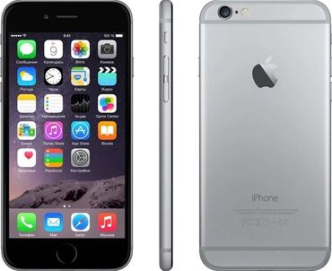 Куплю IPhone 6s 16G, 32G, 64G Пишите здесь!