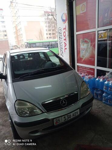 авто ру шины бу в Кыргызстан: Mercedes-Benz A 160 1.6 л. 2003 | 189000 км