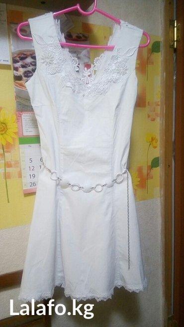 Продаю платье, стрейч, до 48 размера, а может 50 подойдёт. Нужно мерит в Бишкек