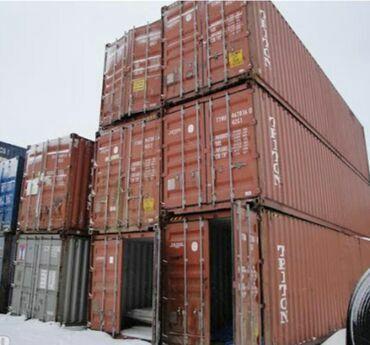 контейнер 40 тонн в Кыргызстан: Продаю 40-тонные морские и 20-тонные контейнеры