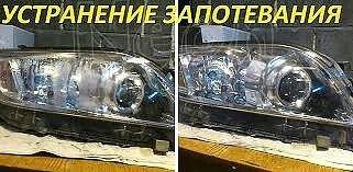 Ремонт SRS AIRBAG, Ремонт авто, Мелко-срочный ремонт, Ремонт фары, в Бишкек