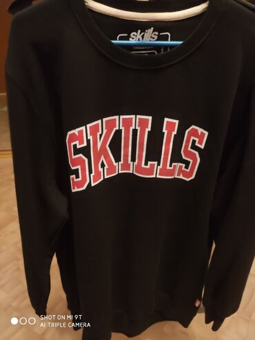 Свитшот от бренда Skills xxl размер,писать тут