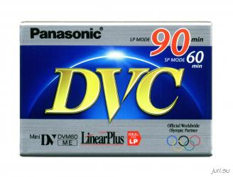 Bakı şəhərində Panasonic video kaset