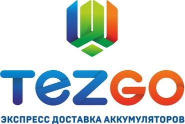 Аккумуляторы! для любой марки в Бишкек