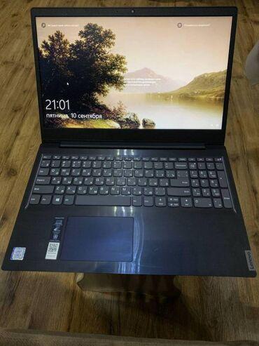 10951 объявлений: Продаю мощный ноутбук!Модель LenovoНе греется, не шумитПроцессор i3