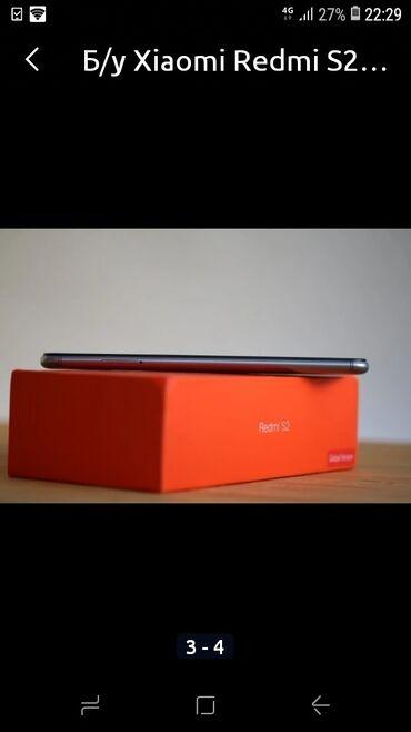 Б/у Xiaomi Redmi Note 6 Pro 32 ГБ Серый