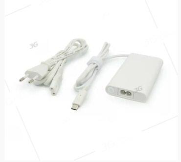Adapteri | Beograd: Punjac za laptop Apple 29W USB-C