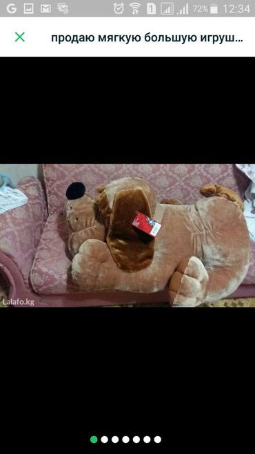 Продаю мягкую игрушку собаку в Бишкек