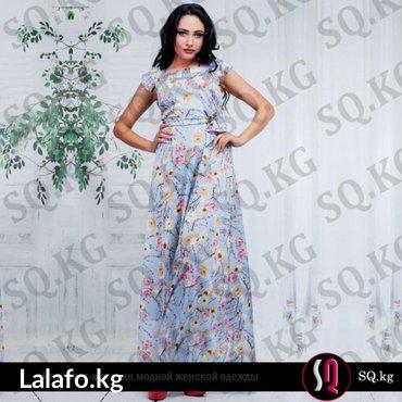 Платье длинное в пол из армани принт в Бишкек