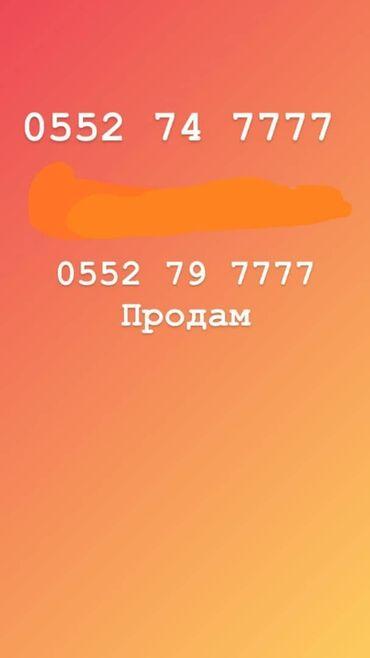 Аксессуары для мобильных телефонов - Бишкек: Номера МегаКом статус Платина