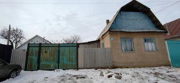 Продается дом в Караколе кирпичный, 2 комнатный +прихожая, общая