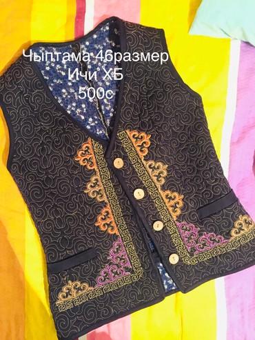 джинсовая жилетка женская в Кыргызстан: Рубашки и блузы 0101 Brand S