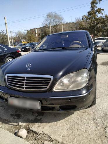 двигатель мерседес 124 2 3 бензин в Кыргызстан: Mercedes-Benz S 430 4.3 л. 2003 | 1 км