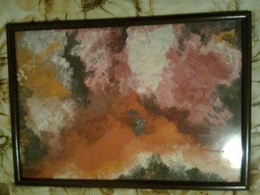 Pantalonice braon - Srbija: Prodajem umetničku sliku, braon ram u staklu, dimenzije 53cm x 37cm