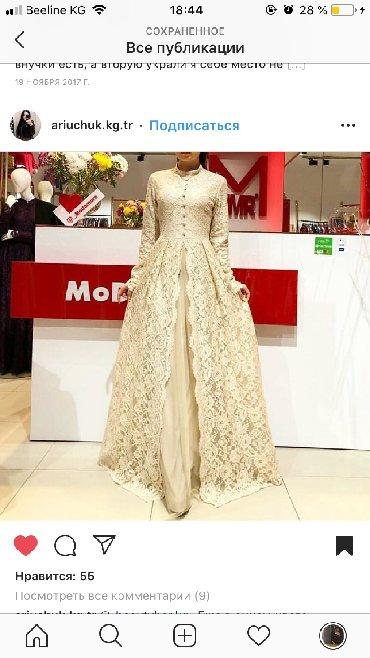 рабочий на производство в Кыргызстан: Шикарное платье, производство Турция, 38 размер, одевала 2 раза на