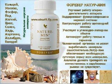 xoreoqrafiya üçün uşaq kupalnikləri - Azərbaycan: Forever natur-minməhsulun adı: forever nature-mintutumu: 180