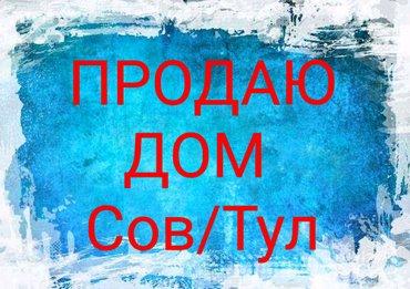 Продаю большой кирпичный дом 2008г.п. в р-не Турецкого лицея (вниз в Бишкек