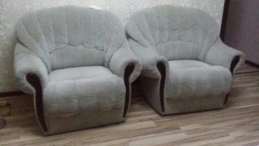 Два кресла серого цвета в Бишкек