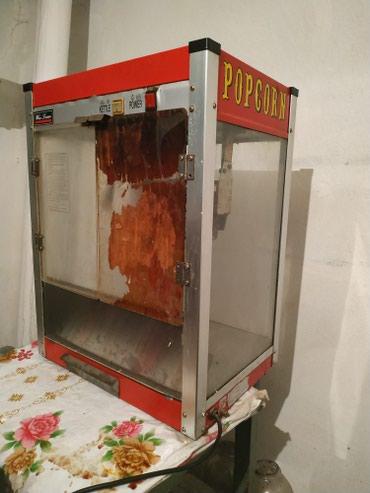 самодельные попкорн аппарат в Кыргызстан: Попкорн