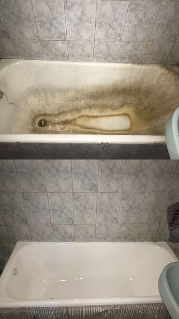 акриловая краска для ванны в Кыргызстан: Реставрируем чугунные, стальные и акриловые ванны. Работаем только на