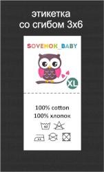лего бишкек in Кыргызстан | КАСТРЮЛИ: Составники, уходники с Вашим логотипом индивидуально