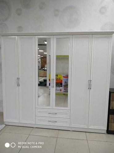 Шкаф 6 дверной 240*210*50 в Бишкек