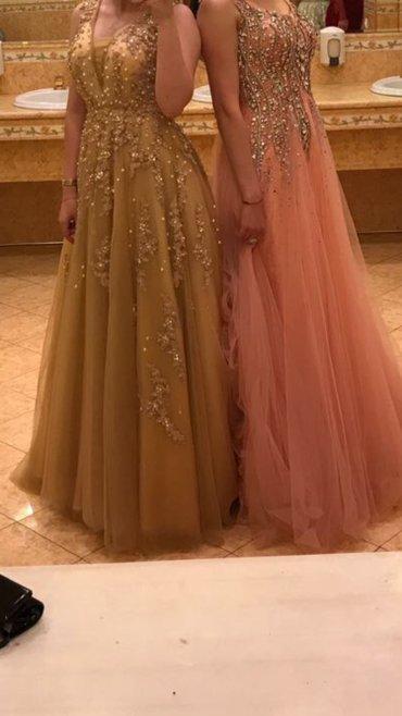 Вчернии платья в Bakı