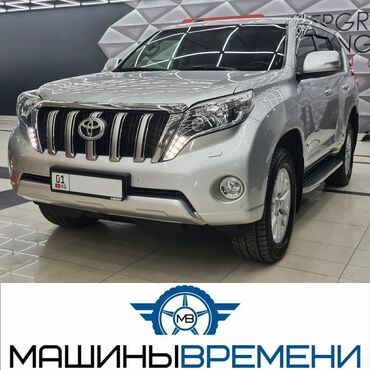 Toyota Land Cruiser Prado 4 л. 2015
