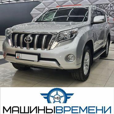 Toyota - Привод: 4WD - Бишкек: Toyota Land Cruiser Prado 4 л. 2015
