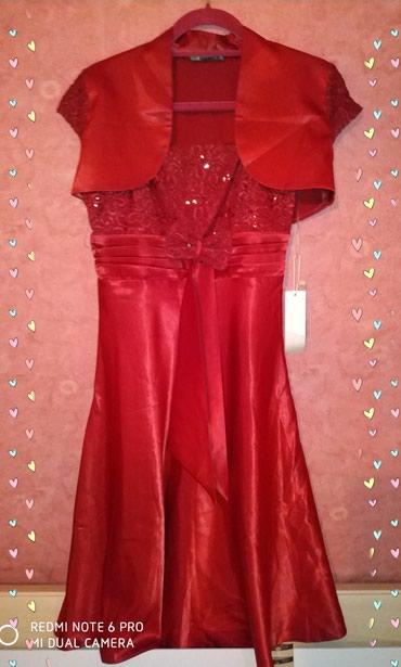 Красное нарядное платье. в Бишкек