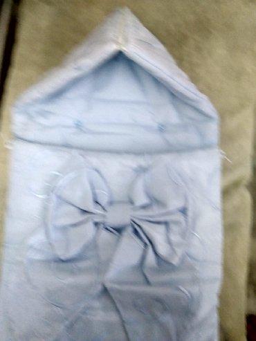 набор-для-новорожденного в Кыргызстан: Конверт для новорожденного голубой