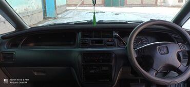 Honda Odyssey 2.2 л. 1997