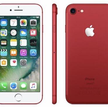 12832 объявлений: IPhone 7