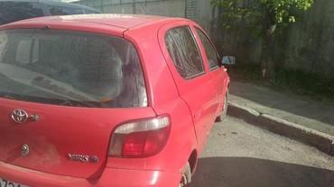 Toyota Yaris 2000 в Бишкек
