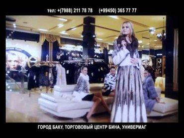Bakı şəhərində Sederekde yerlesen suba magazasina tecili xanim saticilar teleb
