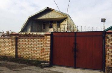 Срочно продаю Дом мансардный ! Район в Бишкек